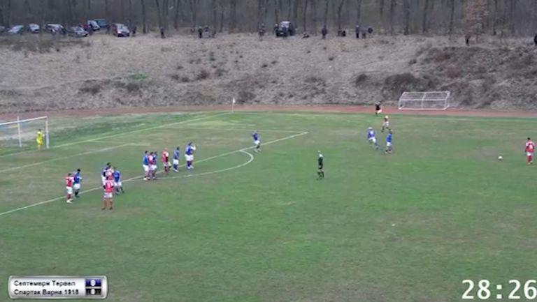Септември (Тервел) - Спартак (Варна) 0:0