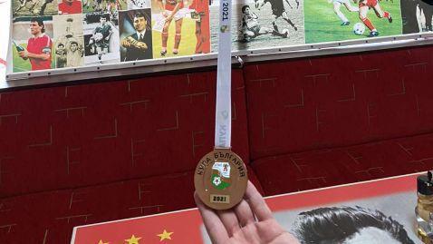 ЦСКА-София праща златен медал на Христо Стоичков