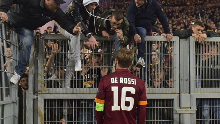 Феновете на Рома не простиха унижението (видео + снимки)