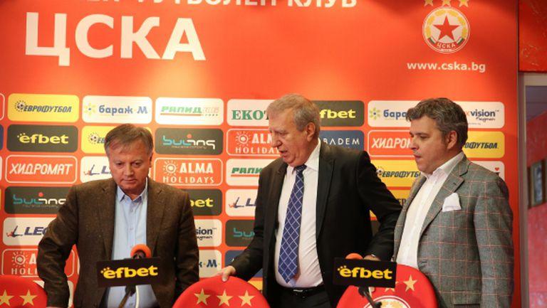Сделката за ЦСКА зацикли
