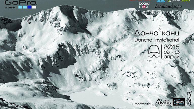 Свободни скиори и сноубордисти от цяла България посрещат Великден в Пирин