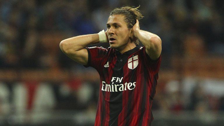 Милан все по-далеч от Европа (видео)