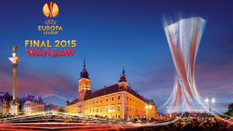 Лига Европа, крайни резултати в първите 1/4-финални срещи