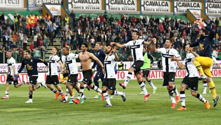 """Парма все по-близо до Серия """"Б"""", отнеха още 4 точки на клуба"""