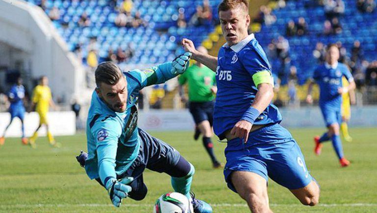 Грешна стъпка за Динамо - второто място и ШЛ се отдалечават (видео)