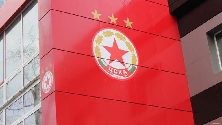 Бъдещето на ЦСКА се решава на 9 май - вече има план за спасение