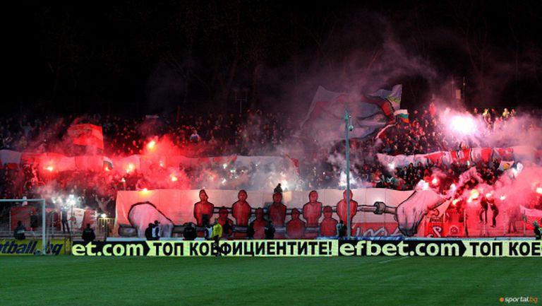 ЦСКА вдигна цената на билетите и отправи призив към феновете за мача с Лудогорец