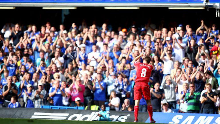 """Джерард не се трогна от феновете на Челси, но определи Моуриньо като """"най-добрия в света"""""""