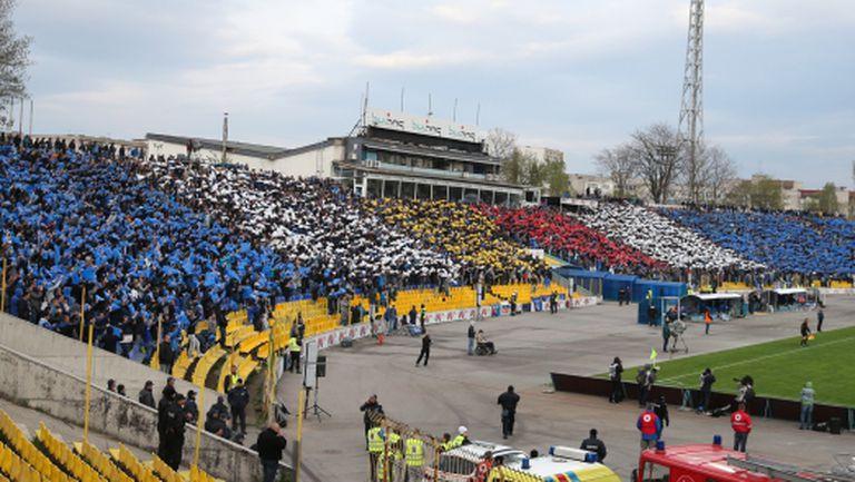 Ръководството на Левски с молба към организаторите на финала
