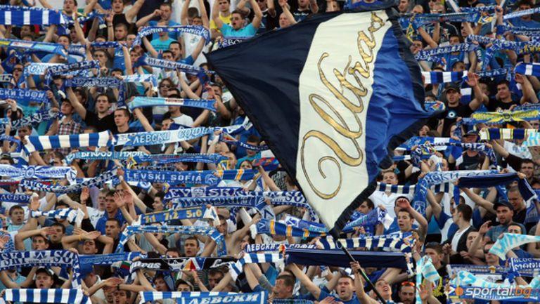 """""""Сините"""" очакват още 2500 билета"""