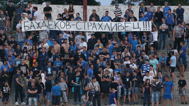 Баждеков се защити след нападките на Тръста и НКП