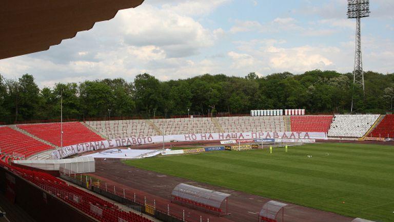 """ЦСКА остана без лиценз и за Европа, и за """"А"""" група"""