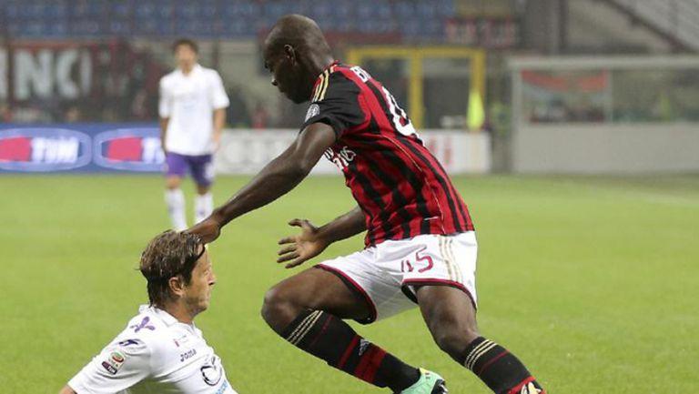 Милан - Фиорентина 0:2