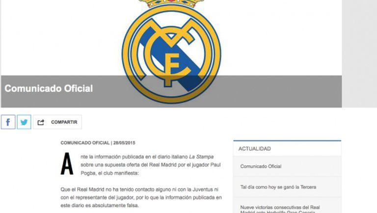 Реал Мадрид с официална информация за Погба