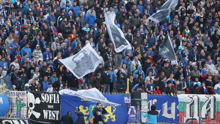 НКП с послание и обяснение към феновете на Левски преди финала
