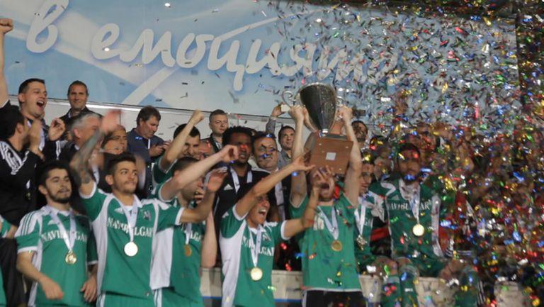 Лудогорец вдигна купата на България