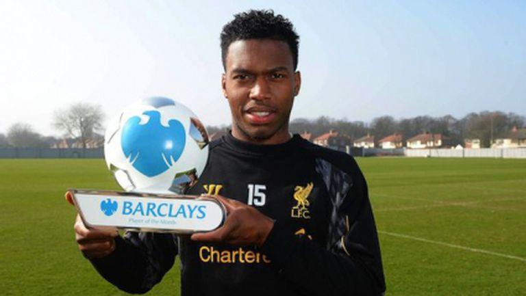 Даниел Стъридж футболист №1 в Англия за февруари