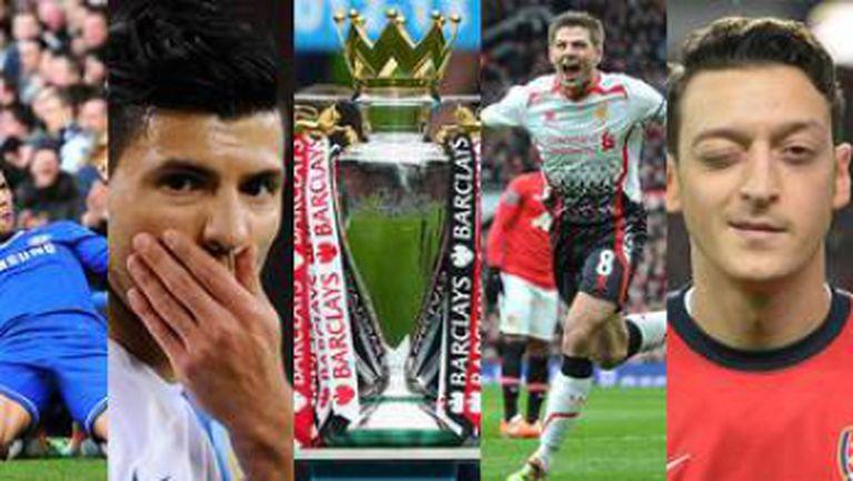 Четири отбора и 4 мача ще решат титлата в Англия