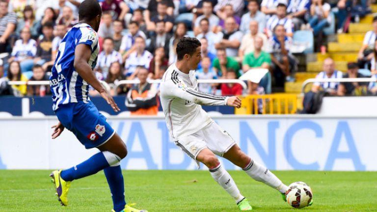 Депортиво Ла Коруня - Реал (Мадрид) 2:8