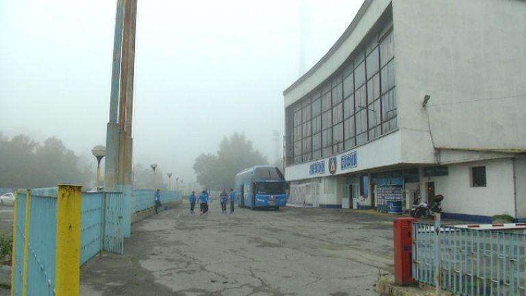 Септемврийска мъгла изпрати Левски за Варна