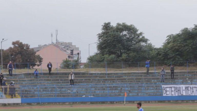 Феновете на Спартак напускат стадиона преди края на срещата