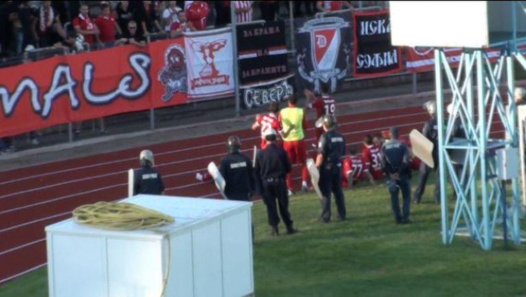 Наказателна седянка за ЦСКА пред агитката