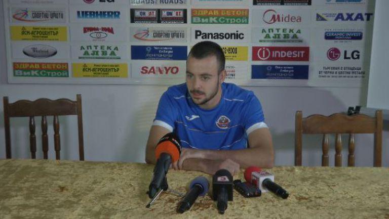Георгиев: Изключително съм щастлив, че успяхме да победим ЦСКА