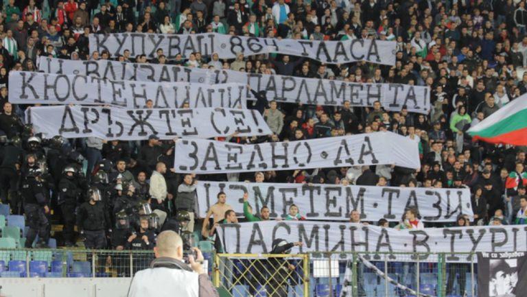 Ултрасите на Левски и ЦСКА обединени от националистически послания