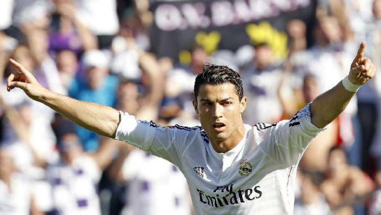 Леванте - Реал (Мадрид) 0:5