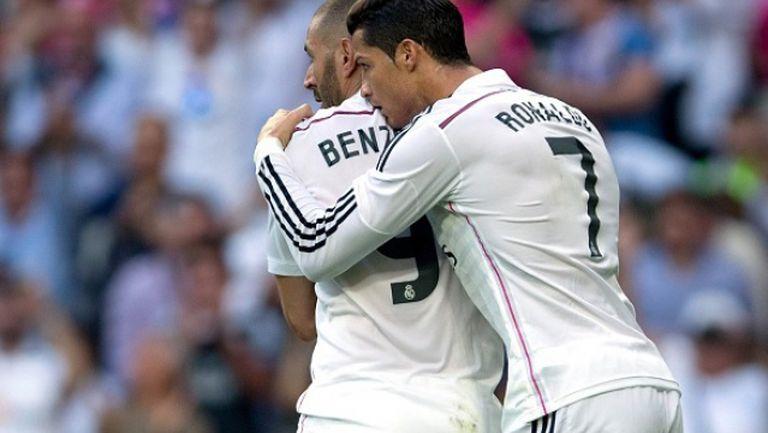 Реал (Мадрид) - Барселона 3:1