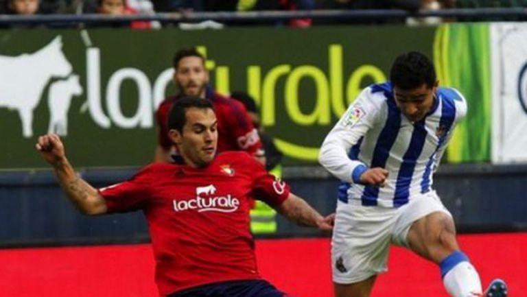 Реал Сосиедад с грешен ход в преследването на ШЛ (видео)