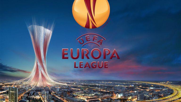 Напрегнати битки в реваншите от 1/4-финалите в Лига Европа