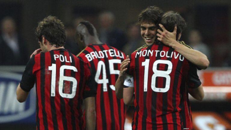 Милан набира скорост с четвърта поредна победа (видео)