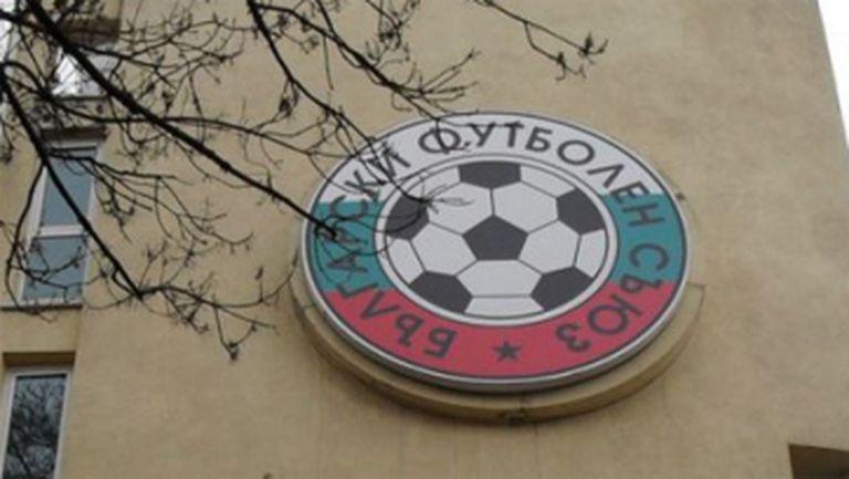БФС наложи глоби на клубовете за 11 000 лева