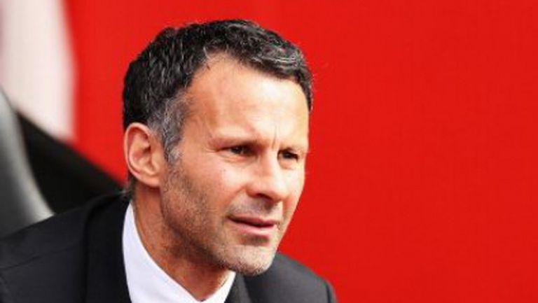 Гигс се надява на бързо решение за новия мениджър