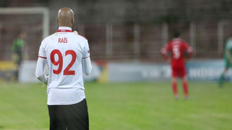 Турци напират за Райс Мболи