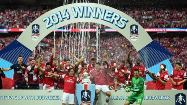 Край на сушата! Арсенал отново с трофей след 9 години чакане (видео + галерия)