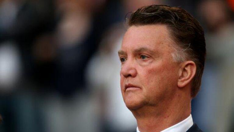 Манчестър Юнайтед официално има нов мениджър