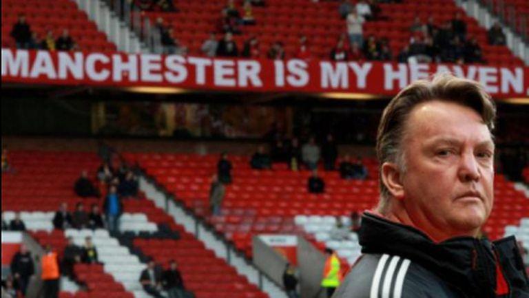 Миналото на Ван Гаал предлага малко джокери за бъдещето на Юнайтед
