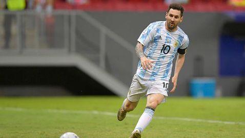 Аржентина с минимална победа с 1:0 над Парагвай
