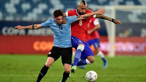 Чили и Уругвай не се победиха, Видал с автогол