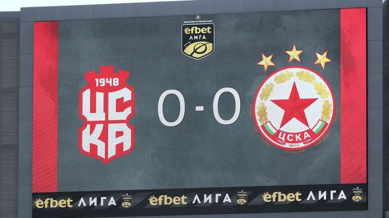 Историята се повтаря: ЦСКА 1948 - ЦСКА - София още в първия кръг, още две големи дербита за начало