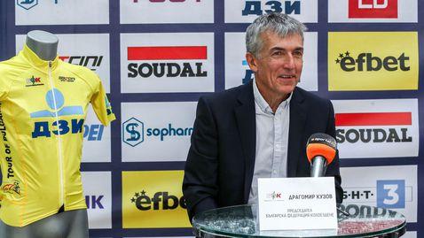 25 отбора от 20 държави ще участват в колоездачната обиколка на България