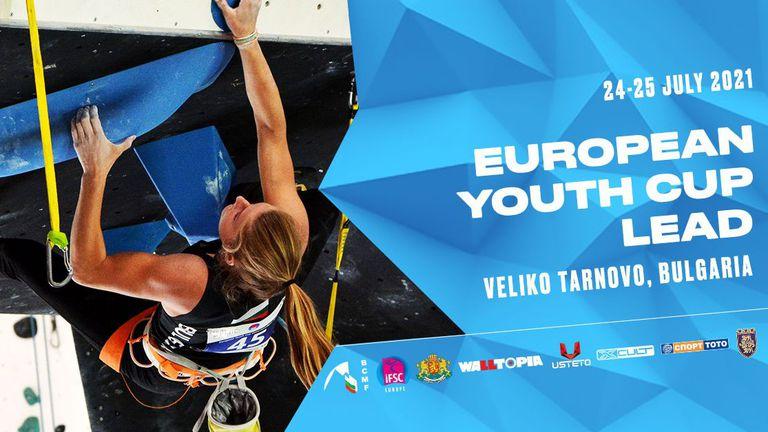Велико Търново отново ще бъде домакин на ЕК по спортно катерене