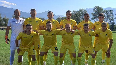 Борис Галчев и Банско нанесоха първа загуба на Левски (Крумовград) в контролите
