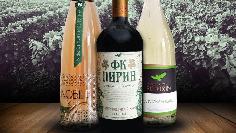 Пирин (Бл) започна да произвежда вино