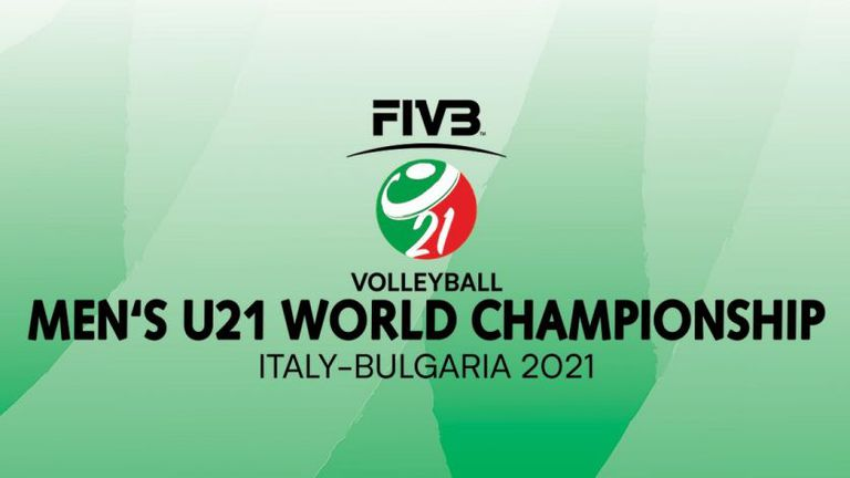 Камерун отказа участие на Световното първенство по волейбол за младежи до 21 години в София
