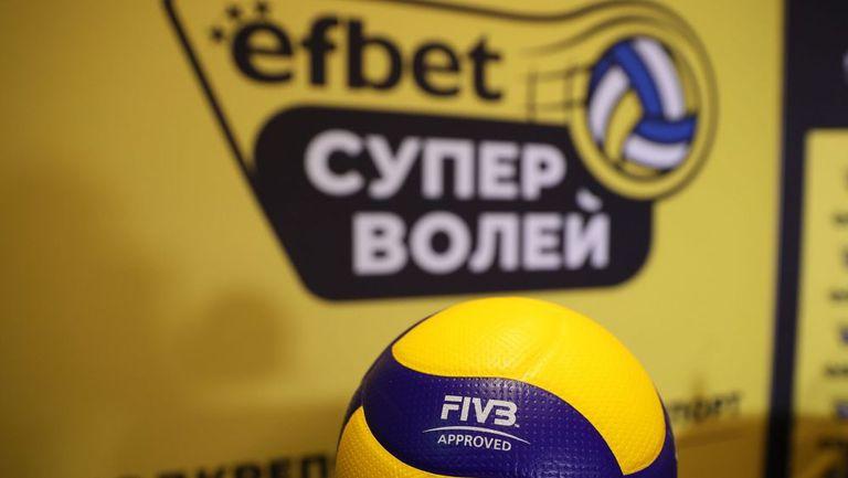 Добруджа 07 - ЦСКА е дербито от Efbet Супер Волей днес