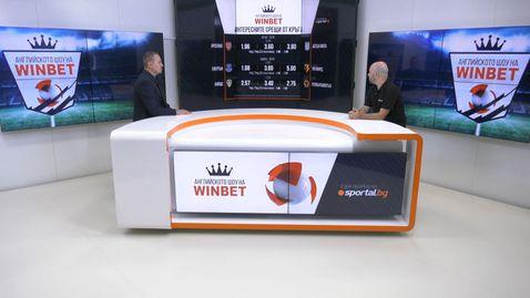 """Английското шоу на WINBET: Фаворит ли е Ливърпул при визитата на """"Олд Трафорд"""" и може ли Солскяер да се притеснява за своя пост"""