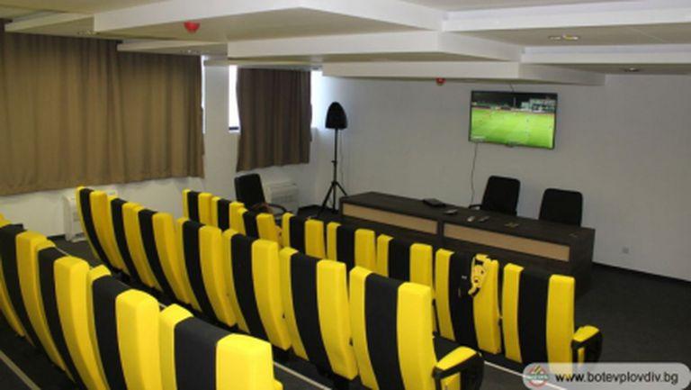 Ръководството на Ботев дава пресконференция в понеделник